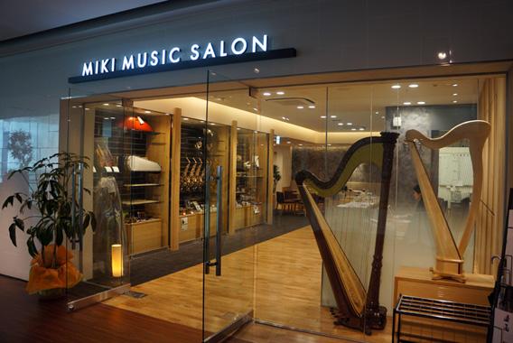 音楽教室のWi-Fi。安定稼働で顧客満足度アップ