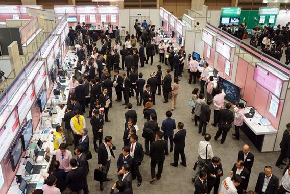 NTTグループコレクション2015 ビジネスゾーン編