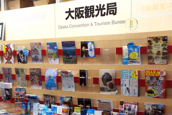 大阪観光局が日本最大級の地域Wi-Fiを実現