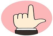 指・矢印の画像セット7