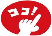 指・矢印の画像セット6