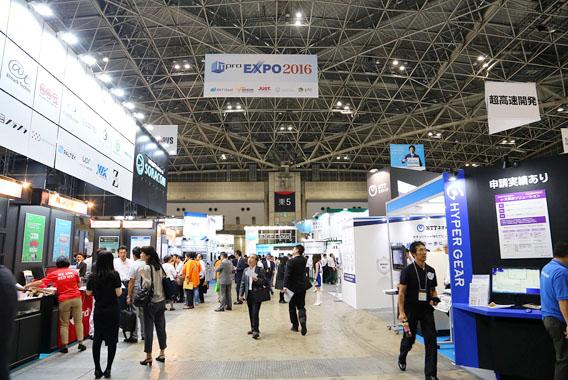 IoTソリューションが続々「ITpro EXPO 2016」