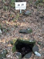 籠城戦には欠かせない井戸の跡もあった