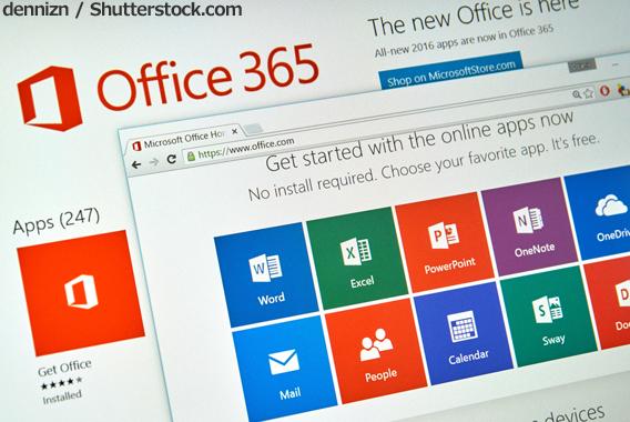 Office 365導入を成功させる