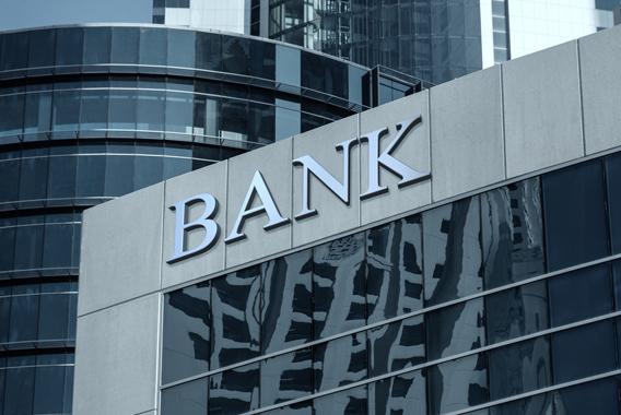 大阪で「池田泉州銀行」がシェアを伸ばす