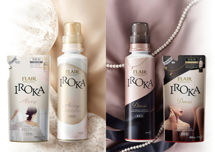 花王が販売したプレミアム柔軟剤「フレアフレグランス IROKA」。左が「エアリー」で、右が「ドレス」。それぞれのシーンに応じて香りやデザインなどを変えたほか、本体と詰め替え用の容器でもデザインを変えている。エアリーは透明感あふれる無垢(むく)なイメージ。ドレスは華やかに魅せる優雅なイメージ