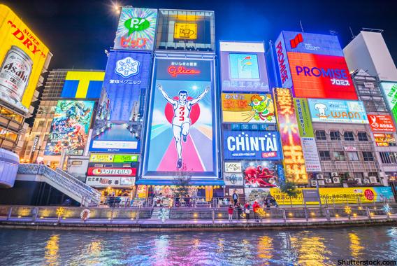 商都、大阪を盛り上げた岩井勝次郎は堅実派だった