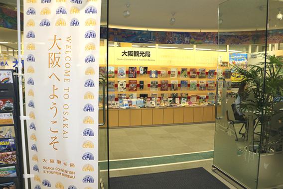 大阪観光の魅力を高めるためのWi-Fiデータ分析