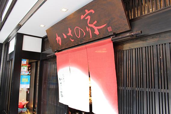 太宰府天満宮参道の人気店。業務用Wi-Fiで接客