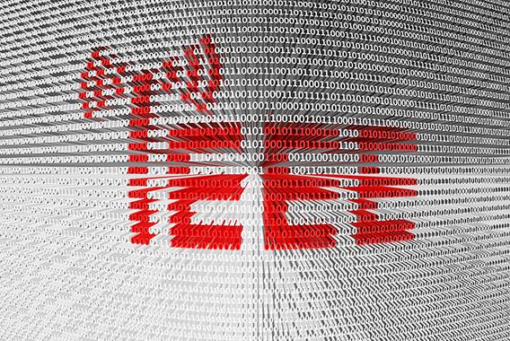 IEEEってイーもの?
