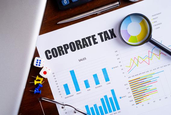 軽減税率延長される法人税、課税の仕組みを確認
