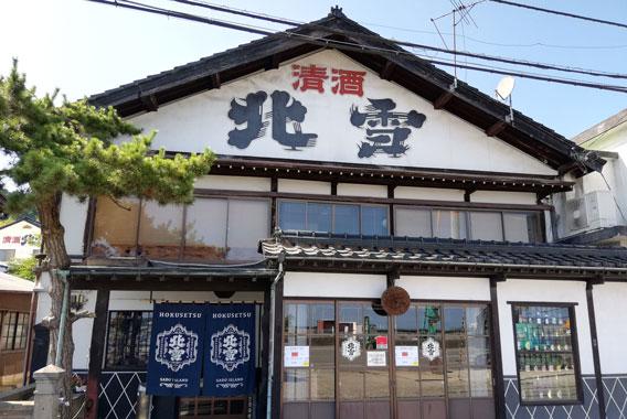 日本酒メーカー会長が語る、「元気なうちに」の真意