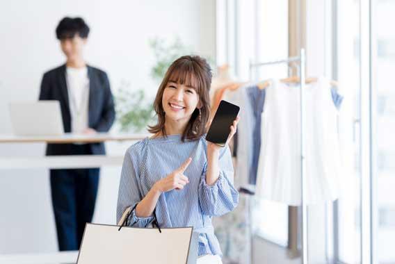 キャッシュレス・消費者還元事業の加盟店になる方法