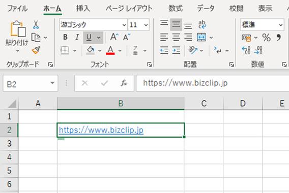 Excelのハイパーリンクが勝手に設定されるのを防ぐ