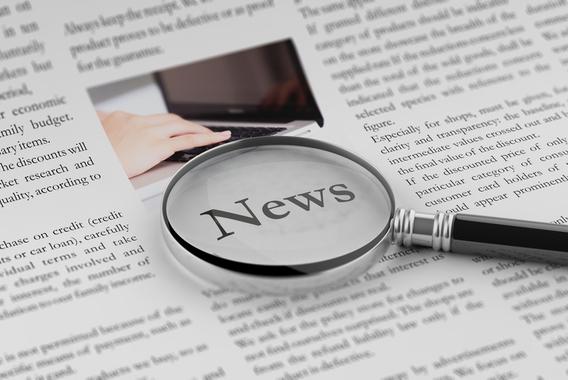「記事の信頼性」を判断する最も簡単な方法(下)