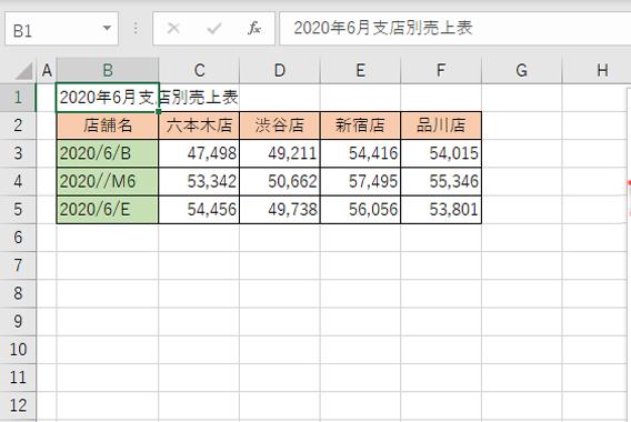 Excelのシート、複数シートまとめて操作で時短