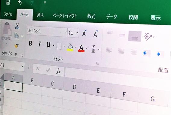 Excelで英語のスペルの先頭が勝手に大文字になるのを防ぐ